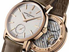 Vacheron Constantin merk jam tangan terkenal