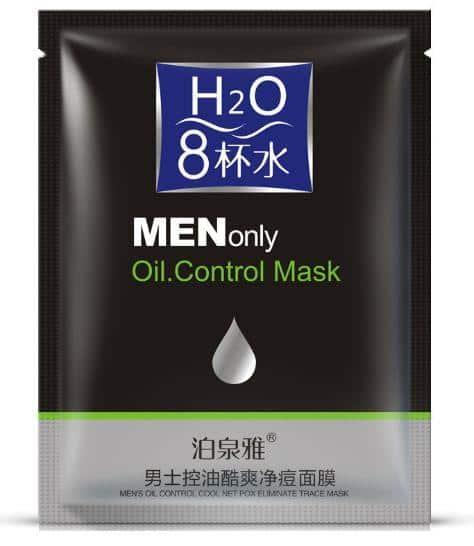 Masker wajah pria_3. Bioaqua H2O Men Only Oil Control Mask (Copy)