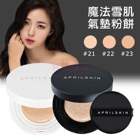 April Skin Magic Snow Black Cushion