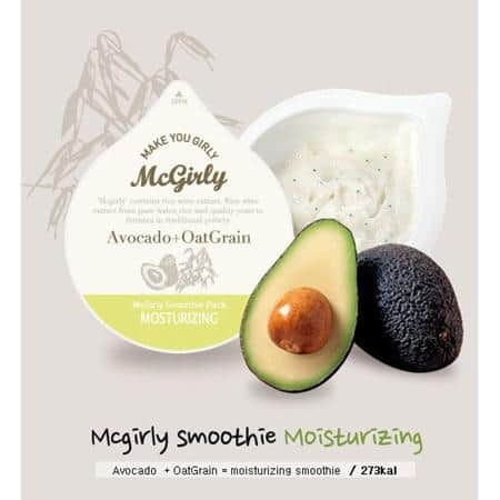 Too Cool For School McGirly Smoothie Pack