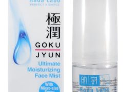 Gokujyun Ultimate Moisturizing Face Mist