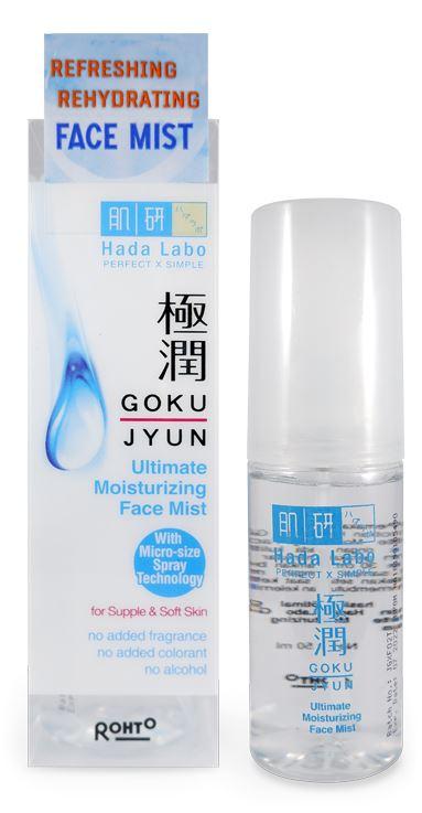Gokujyun Ultimate Moisturizing Face Mist
