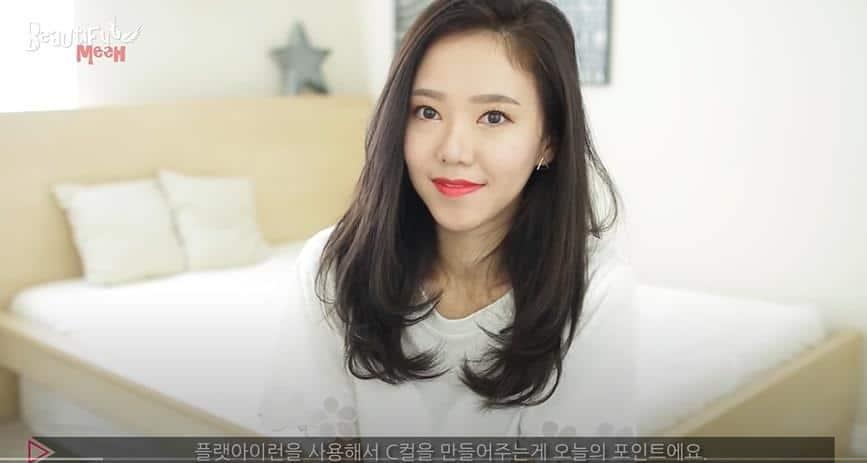 Korean C-Curl