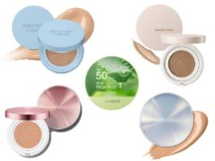 varian cushion the saem